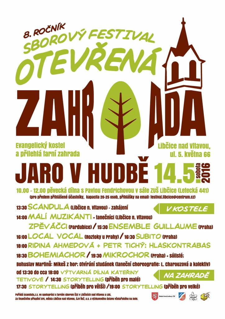 festival2016